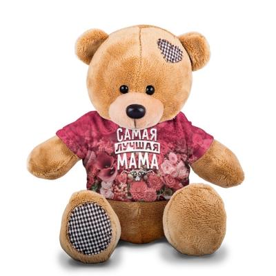 990015 Мягкая игрушка Мишка в футболке 3D «Самая лучшая мама»
