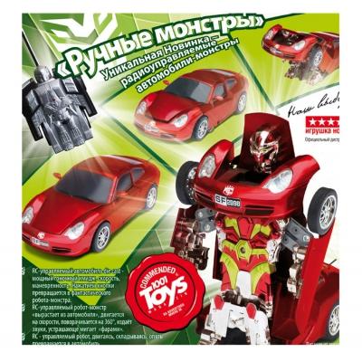 992998 Машинка-робот-трансформер на радиоуправлении «Ручные монстры»