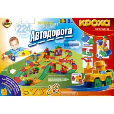 99044 Конструктор Автодорога 224 детали Кроха