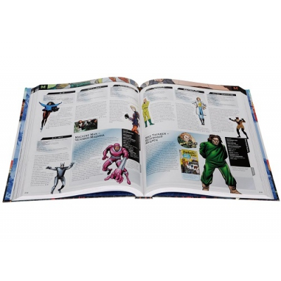 *990112 Книга Энциклопедия Marvel Heroes Эксмо