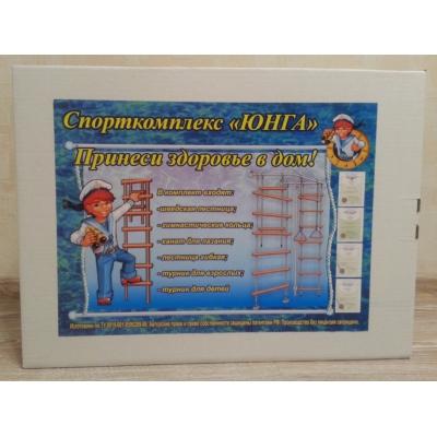 """992004 Детский спорткомплекс """"Юнга 3"""" Новигрос"""