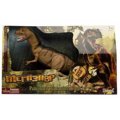 99222 Радиоуправляемая игрушка «Динозавр» Тирранозавр T-REX
