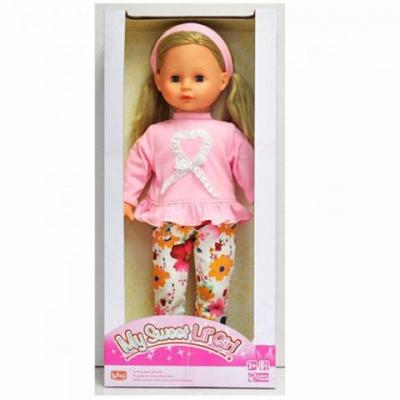 "20292/9 Кукла ""Мария"" 50 см"