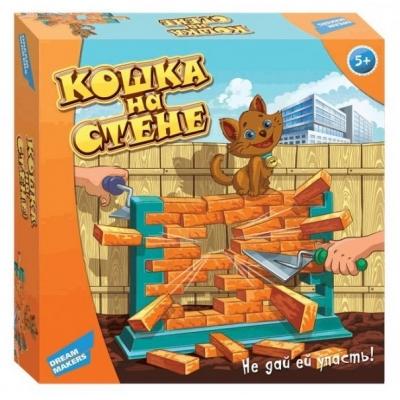 "99214 Настольная игра ""Кошка на стене"" Dream Makers"