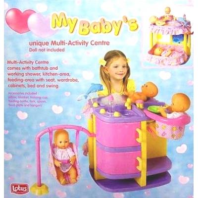 15631 Бэби - центр для куклы