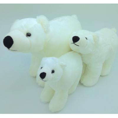 *BP0067 Мягкая игрушка Белый Медведь 27 см Абвгдейка