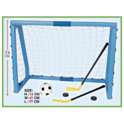 """59096 Детский спортивный набор """"Ворота с инвентарем: футбол и хоккей"""""""
