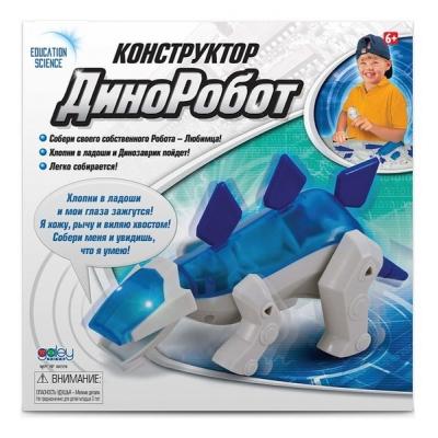 88008 Робот-конструктор Динозавр Galey Toys