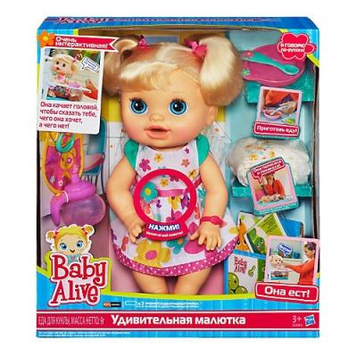 990021 Кукла Удивительная малютка 35 см Hasbro Baby Alive