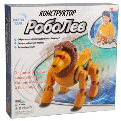 88013 Робот конструктор Лев Galey Toys
