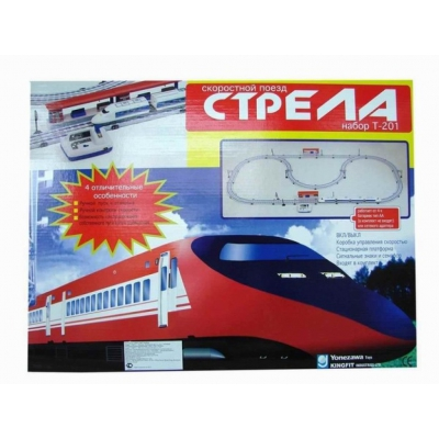 99695t  Racing PRO Железная дорога Скоростной поезд 5,6 м.