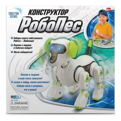 88011 Робот-конструктор Собачка Galey Toys