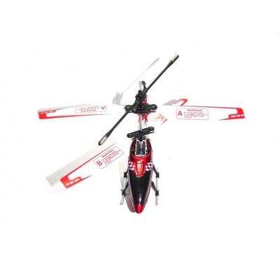 *6873 Вертолет на радиоуправлении с гироскопом