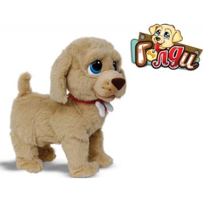 99600 Собака интерактивная Голди Giochi Preziosi