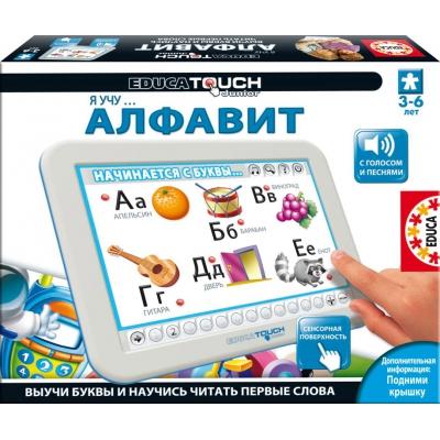 """99478 Детский планшет """"Я учу алфавит"""" Educa"""