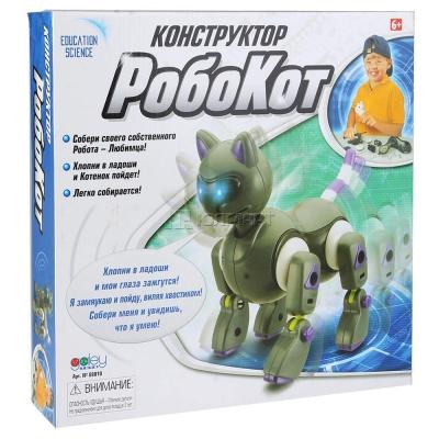 88010 Робот-конструктор Кошка Galey Toys