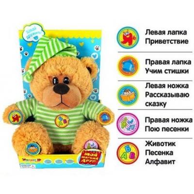 """*E0023 Интерактивная игрушка Медведь-сказочник """"Умный Я"""" Zhorya"""