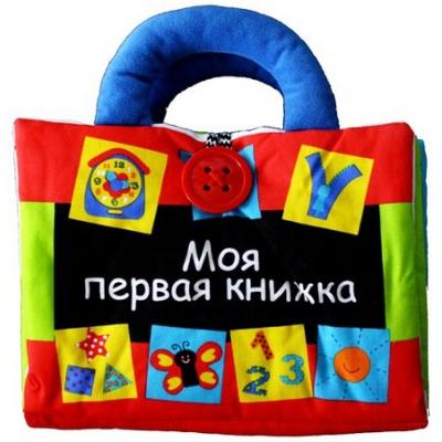 990311 Моя первая книжка K's Kids (К'с Кидс)