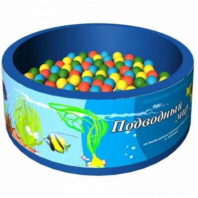 990551 Детский Сухой бассейн с мягкими бортиками Подводный мир Romana