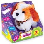 Купить 98905 Интерактивная собачка My Friends Играем вместе