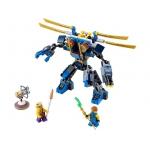 Купить 99754 Летающий робот Джея - Конструктор Ninjago Lego