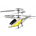 Купить *6877 Вертолет с 4-х канальным управлением