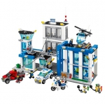 """Купить 99047 Конструктор Lego Ciy """"Полицейский участок"""" 854 детали Лего"""