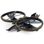 Купить 99016 Вертолет Аватар на радиоуправлении Sirverlit