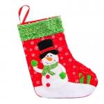 99659 Новогодний носок для подарков Happy New Year