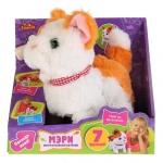 Купить 99200 Интерактивная игрушка Котенок Мэри с бутылочкой My Friends