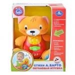 Купить 99146 Интерактивная игрушка Обучающий Кот (10 стихов и мелодий, свет и звук) Умка
