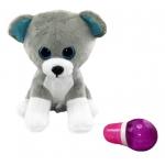 Купить 99105R Пушистые друзья. Мягкая игрушка щенок с сенсорными зонами, озвученная