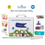 Купить 99034 Умный портфель для первоклассника (комплект учебных пособий и канцелярских принадлежностей)