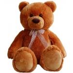 Купить 992014 Мягкая игрушка Медведь 80 см Aurora (Аврора)