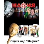 """Купить 99587V  Игра """"Мафия"""" с масками"""