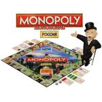 Купить 99122 Настольная игра Монополия Hasbro Русский язык