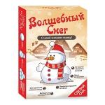 """99658 Набор для опытов Волшебный снег """"Снеговик"""" Бумбарам"""