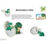 990110 Динозаврик интерактивный Little Inu