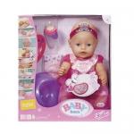 991332 Кукла интерактивная Принцесса Беби Бон Baby Born