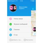 990111 Детские часы-телефон с отображением местоположения ребенка Фиксики Fixitime (Россия)