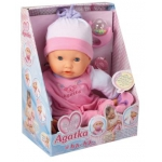 Купить 99075 Кукла Agatka