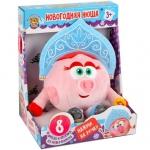 Купить 99119 Интерактивная игрушка Нюша Новогодняя Смешарики Мульти-пульти