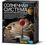"""Купить 99005 Интерактивная 3D-модель 30 см """"Солнечная система"""" 4M"""