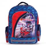Купить 99013 Рюкзак школьный для мальчика Motozone Мотозона Пифагор