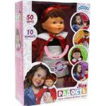 Купить 997781 Кукла Сонечка интерактивная (50 фраз, 10 функций) Моя Радость ТМ Затейники