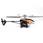 Купить 990230 Вертолет на радиоуправлении с транслирующей камерой H102F HUBSAN
