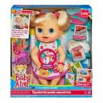Купить 990021 Кукла интерактивная Малышка 35 см Hasbro Baby Alive