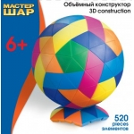 "18101 Конструктор-головоломка 520 деталей ""Мастер шар"""