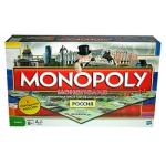 99122 Настольная игра Монополия Hasbro Русский язык