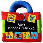 Купить 990311 Моя первая книжка K's Kids (К'с Кидс)